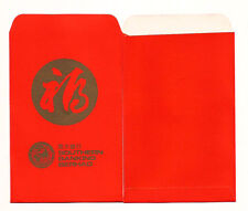SOUTHERN BANKING BERHAD Rare Vintage ANG POW RED PACKET x 2pcs