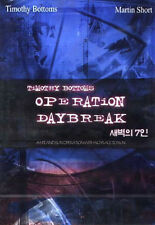 Operation Daybreak (1975, Timothy Bottoms) DVD NEW