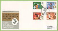 G.B. 1981 Duke of Edinburgh set on Post Office First Day Cover, London SW1