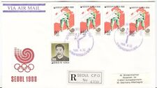 Korea Olympische Spiele Olympic Games 1988 violet Teakwondo on Olympic cover
