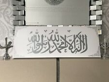 ISLAMIC CANVAS CALLIGRAPHY ARABIC ART  HANDPAINTED WHITE AND SILVER 80X30CM
