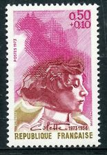 STAMP / TIMBRE FRANCE NEUF LUXE N° 1747 ** CELEBRITE COLETTE
