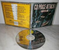 CD PRICE ATTACK - EXTRAPRICE ON CD - THE CARS - DOORS - EAGLES - CHICAGO