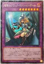 Yugioh CPL1-JP004 Dark Magician Girl the Dragon Knight Collectors-Rare Japanese