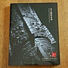 DA TANG 24 NOVEMBER 2019 HONG KONG EARLY CHINESE WORKS OF ART