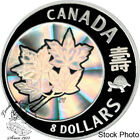 Canada 2007 $8 Maple of Long Life Hologram Pure Silver Coin