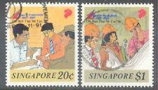 SINGAPORE 1991 Productivity Set of 2 to $1 Good Used