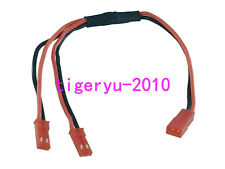 1 JST Female Plug to 2 Male Y splliter cable 20AWG Wire for RC Battery