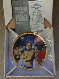 STAR TREK 25TH ANNIVERSARY COMMEMORATIVE PLATE 1991 Hamilton Collection