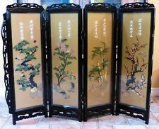 Vintage Mid-Century Asian Black Lacquer 4 Panel 4' H x 5' W Display Divider
