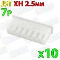 Carcasa Conector JST XH 2.5mm 7P plastico blanco cable 7 pines - Lote 10 unidade