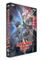 COFFRET DVD MANGA ANIME JAPONAIS : TOKYO DEMON CAMPUS - SAISON 1 - MORTS VIVANTS
