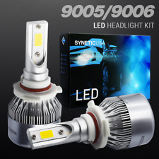 Yellow All in One 9005 100W CREE LED Fog Lamp conversion Kit Light Bulbs