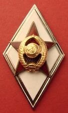 Ussr Soviet Russian Military Academy Graduate Badge Army or Navy Officer School