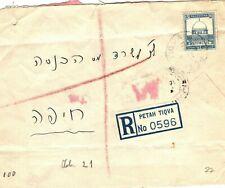 More details for palestine *petah tiqva* registered cover 1949 haifa israel {samwells}ak234
