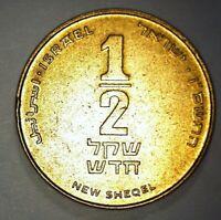 ISRAEL - 1/2 New Shekel  en muy bun estado