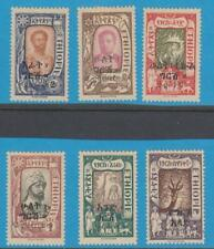 ETHIOPIA 136 - 141  MINT HINGED OG  *  NO FAULTS EXTRA FINE ! - T801