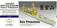 Five Star 1/700 FS700036 USS Heavy Cruiser San Francisco CA-38 for Trumpeter
