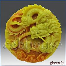 Lucky Dragon Medallion -Detail of high relief sculpture - Soap silicone mold