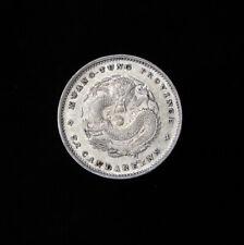 1890-1908 China Kwangtung 10 Cents Silver Dragon Coin High Grade