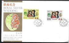 HONG KONG, 1972 QE11 SILVER JUBILEE  ILLUSTRATED FDC,