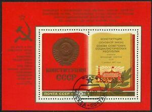 Russia 4617-4618,CTO.Mi Bl.124-125. Adoption of New Constitution,1977.L.Brezhnev