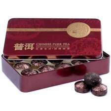 75g 2011 yr Glutinous Rice Ripe Mini Puer, Pu erh Tea Shu Puerh Tuocha Gift Pack