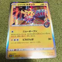 Pokemon Center Pokmon Card Pikachu of Kanazawa 144/S-P Promo JAPAN free ship