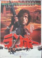 RAMBO FIRST BLOOD Japanese B2 movie poster A SYLVESTER STALLONE