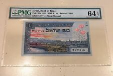 BANK OF ISRAEL ONE LIRA NOTE-1955/5715-PMG GRADED 64 EPQ CHOICE UNCIRCULATED