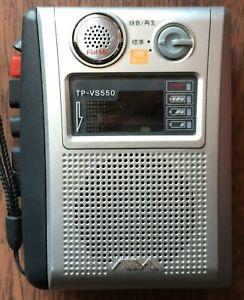 Aiwa Cassette Recorder TP-VS550  JPN Limited Original VHTF