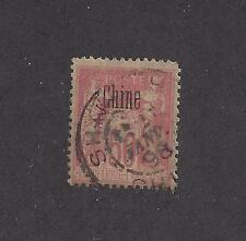 FRENCH OFFICES IN CHINA - 9b - USED - TYPE II - 1894 - O/P ON PEACE AND COMMERCE