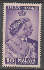 Selangor 10c Royal Silver Wedding 1948 Mnh # E 110