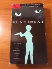 Black Cat (VHS) Simon Yam, Jade Leung...45
