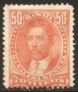 HAWAII #48 Mint - 1883 50c Red ($200)