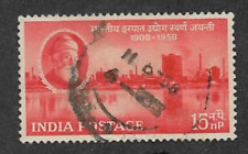 INDIA POSTAL ISSUE - 1958 - USED STAMP - 50th ANNIVERSARY OF STEEL INDUSTRY