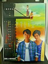 Angels Call (Hong Kong Drama Movie Series)Hacken Lee, Anita Yuen