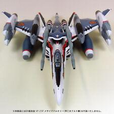 BANDAI DX Chogokin Macross VF-25 ALTO Tornado Armored Powered Weapon Parts Set