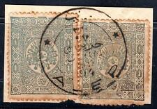 "SYRIA TURKEY 1894 ALEPPO ""ALEP JULY 9, 1894"" FULL CANCELS TYING 1pi (x2) OTTOMAN"
