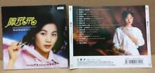 Taiwan Feng Fei Fei 鳳飛飛 凤飞飞 Chinese Oldies Compilation Vol.3 China CD FCS8473