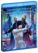 *NEW* Ghost in the Shell (Blu-ray) Eng,Russian,Czech,Polish,Thai,Chinese,Turkish