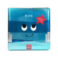 Kracie Hadabisei All in One Daily Moisturizing Facial Mask (Smooth skin) 31 Pcs