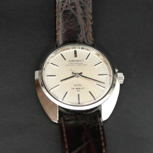 Vintage King Seiko KS Chronometer1970 Gold Medallion Luxury Men's Watch 45-8010