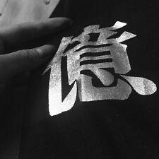Anime stam T-shirt Long Sleeve JoJo's Bizarre Adventure Nijimura Okuyasu Money