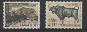 [P25335] Laos 1970 fauna good set very fine MNH Airmail stamps