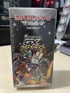 Pokemon Sun & Moon GX Ultra Shiny Card Box