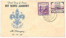 UU163 PAKISTAN FDC 1958 *Boy Scouts* TEMPORARY JAMBOREE PO First Day Cover
