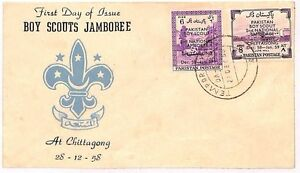PAKISTAN FDC 1958 *Boy Scouts* TEMPORARY JAMBOREE PO First Day Cover UU163