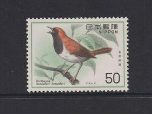 Japan - 1976, Nature Conservation, Birds, 8th series stamp - MNH - SG 1419