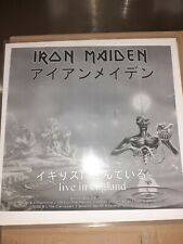 Iron maiden live england whitley lp 1988 test pressing only 1 exist!!!mint new